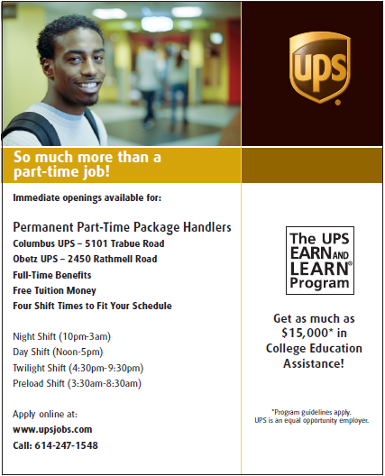 UPS_1